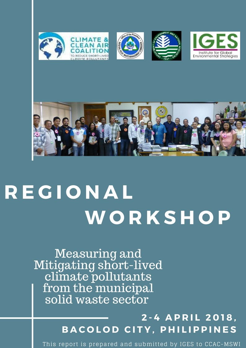 Regional workshop on Measuring and Mitigating short-lived climate pollutants from the municipal solid waste sector